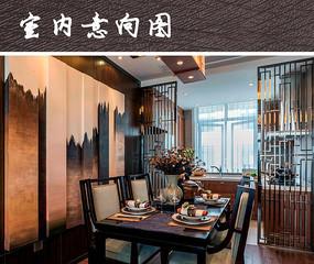 中式室内餐厅