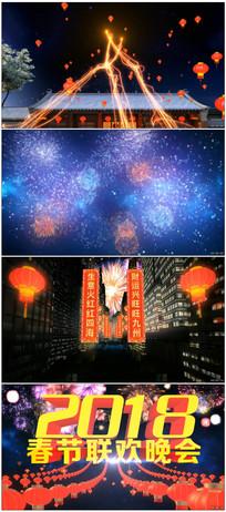 2018春节联欢晚会开场片头