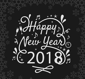2018新年英文字体设计素材