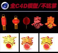 C4D各种灯笼模型