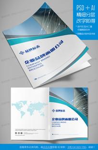 IT网络科技企业画册封面设计