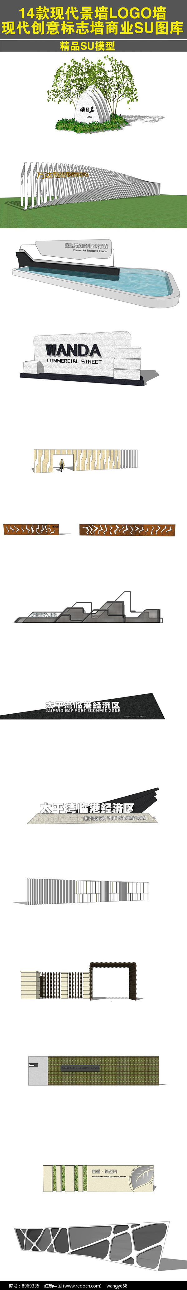 LOGO墙现代创意标志墙图片