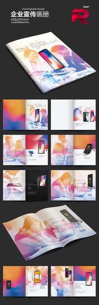 炫彩iPhone x产品画册