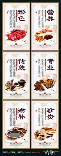 传统中医中药材宣传挂画设计
