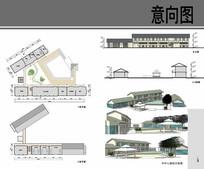 村中心建筑设计方案