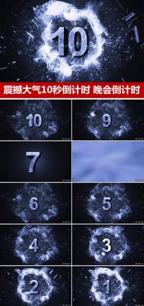 倒计时视频素材10秒倒计时视频