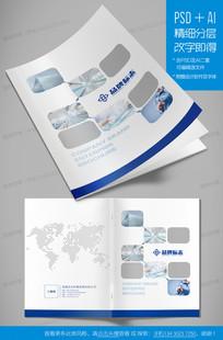 公司集团品牌企业宣传画册封面