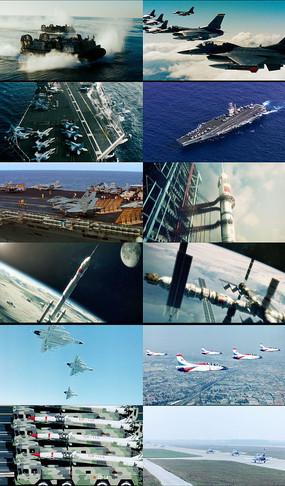海军空军陆军动态视频