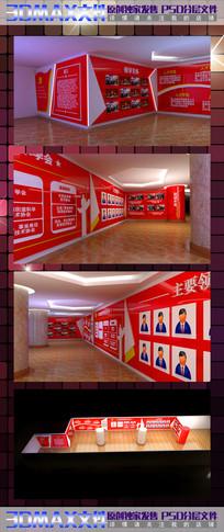 红色大气政府党政展厅效果图