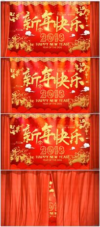 红色中国新年快乐狗年模板