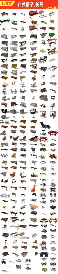 户外休闲椅子模型 skp