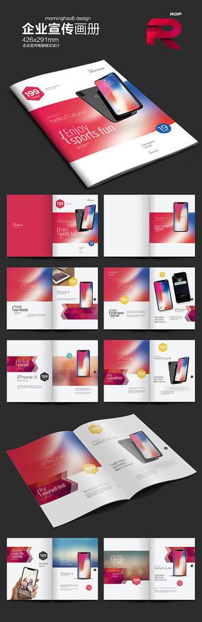 iPhone X 手机画册