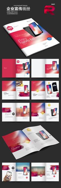 iPhone X 手机画册 PSD