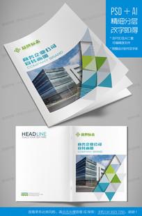 简洁商业高档企业画册封面设计