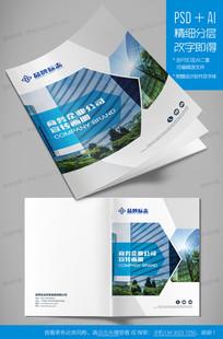 简约大气品牌企业画册封面设计