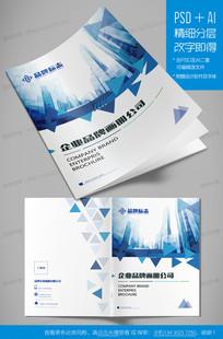 简约现代科技企业画册封面设计