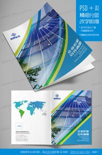 集团品牌公司企业画册封面设计