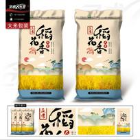 卡通风格稻花香大米包装设计