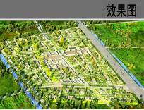 民族村庄住宅片区鸟瞰图