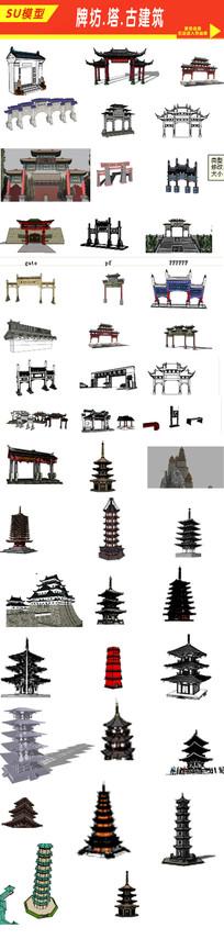 牌坊古建筑模型