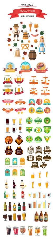 啤酒文化元素 AI