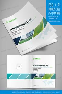 清新简洁环保科技画册封面