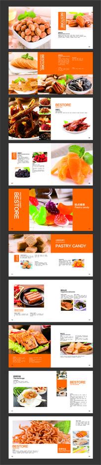 清新简约零食食品画册设计模板