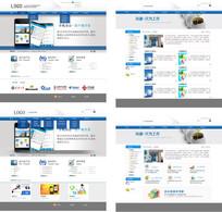 商务办公网站网页模板