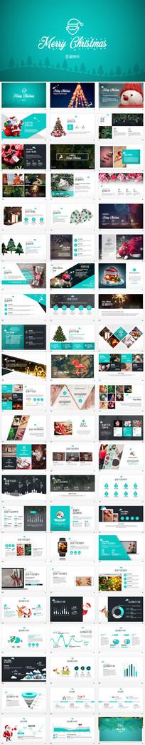 圣诞节活动策划营销PPT