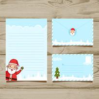 圣诞节信封和信纸设计