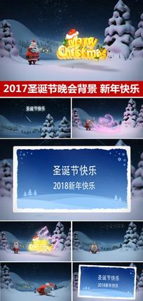 圣诞老人开场片头圣诞节快乐视频