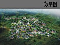 乡村规划设计效果图 JPG