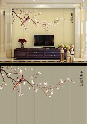 新中式手绘玉兰工笔花鸟画