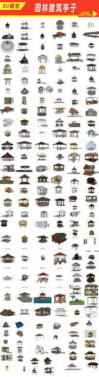 园林建筑亭子模型