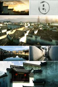 中国风安微宏村动态视频