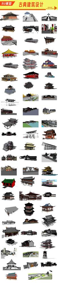 中国古代建筑模型