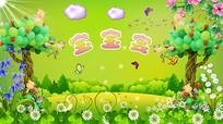 宝宝宴绿色森林气球