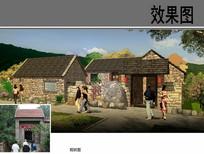 传统建筑改造设计透视图 JPG