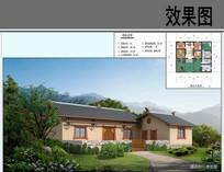 村民聚居点四人户型住房 JPG