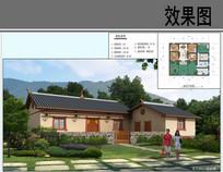村民聚居点五人户型住房 JPG
