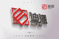 高端时尚科技logo