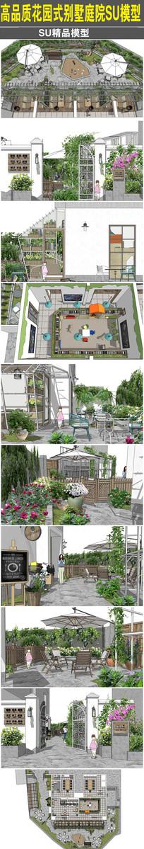高品质花园民宿书吧庭院