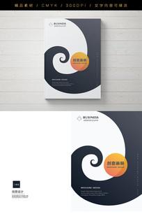 个性创意画册封面设计