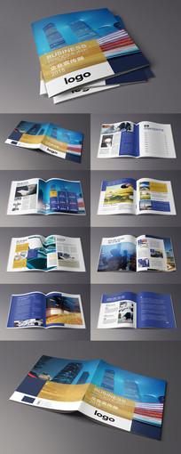 简洁大气公司企业宣传画册