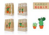 麻纹仙人掌纸袋礼品袋设计