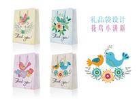 木纹背景花鸟小清新礼品袋设计