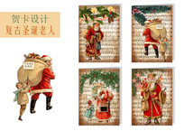 欧美风圣诞老人节贺卡设计