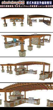 欧式木质室外廊架餐馆SU模型