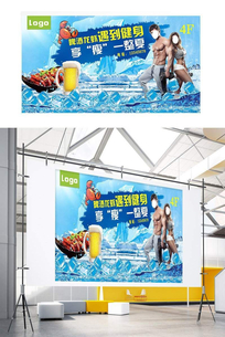 啤酒龙虾健身节户外活动海报
