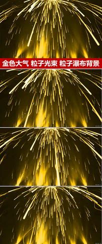 全息粒子金色粒子光束散射效果